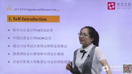 学习ACCA靠投机取巧是否能够考过? 会对你有什么影响?