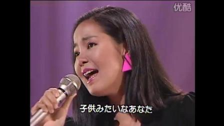 邓丽君 谭咏麟 林子祥 合唱一首特别好听的粤语歌曲 一首日文歌曲