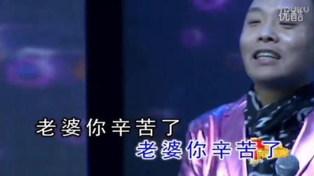 内地当红实力唱作歌手 祁隆 <老婆你辛苦了> <老公你辛苦啦> 高清