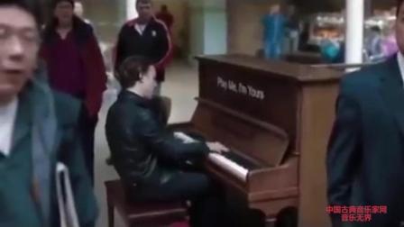 音乐无界: 帅哥在巴黎火车站公共钢琴, 演奏堪称一绝!