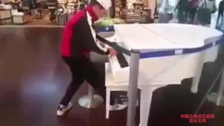 音乐无界: 在公共钢琴上演奏《孩子的惊喜》, 小哥演奏零失误!