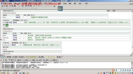 511遇见易语言模块API教程-18-窗口取标题