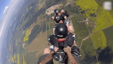 4名男子从三千米高空一起跳下, 上演排排坐绝技, 用生命表达兄弟情深