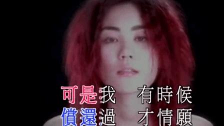 王菲-红豆 每日一曲63