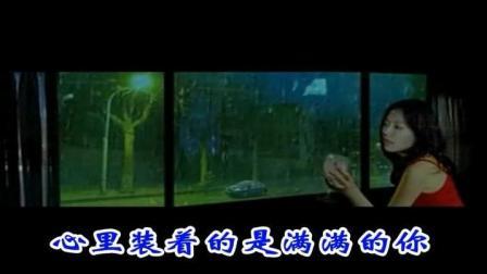 一首好听的伤感情歌《秋夜为你下起雨》演唱: 梦苇