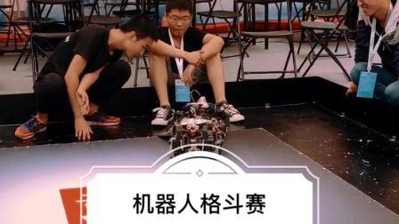 2017世界机器人大赛(WRC)机器人格斗赛训练