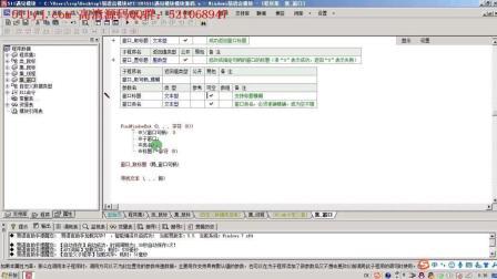 511遇见易语言模块API教程-20-窗口取句柄模糊