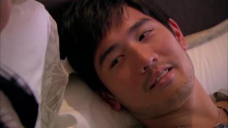 《遇见王沥川》屌丝女竟然趁高富帅熟睡的时候,悄悄扒了他的衣服