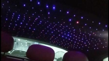 谁说只有夜晚才可以看星星 玛莎拉蒂多彩炫酷星空顶 陪最爱的人一起!