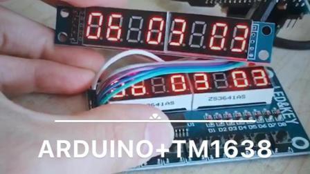 Arduino搭配TM1638模块