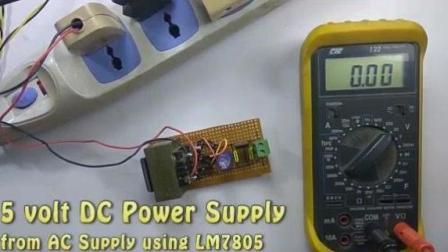 220V转换5V稳压电源制作教程!