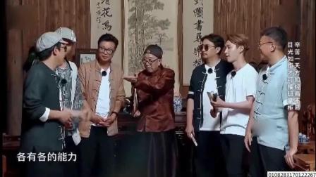 《极限挑战3》收官 黄磊将不参加下季录制 代替黄磊的是他 170903