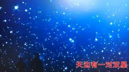 一曲《天边 》让人沉醉 演唱: 世界著名男中音歌唱家廖昌永