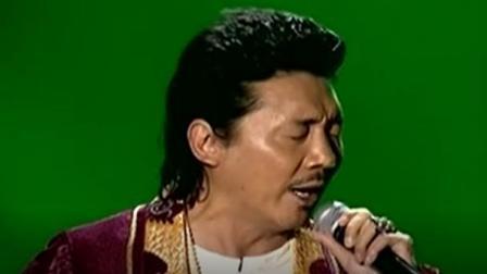 [民歌中国]《神奇的九寨》 演唱: 容中尔甲