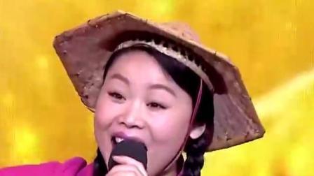 央视[星光璀璨]歌曲《谁不说俺家乡好》 演唱: 草帽姐
