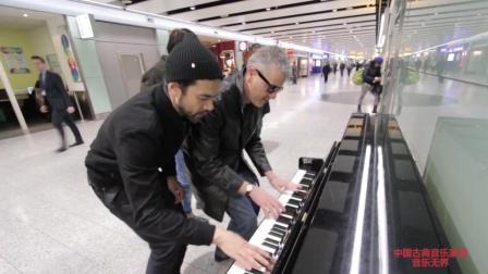 音乐无界: 三个钢琴帅哥在布吉伍吉机场演奏嗨了!