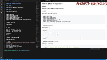 ApacheCN 机器学习实战 第4章 朴素贝叶斯【3.案例: 使用朴素贝叶斯过滤垃圾邮件】
