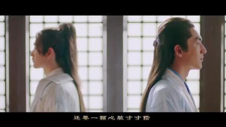 赵丽颖 影视歌曲视频《望》 官方版 高清