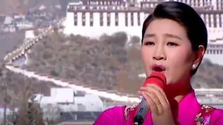 央视[东南西北贺新春]歌曲《吉祥的日子》 演唱: 降央卓玛
