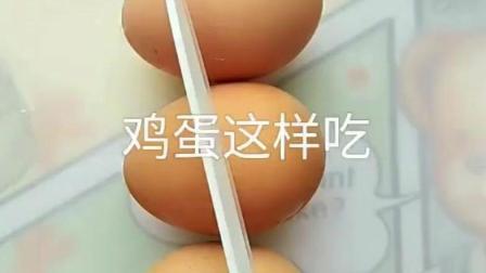 美食视频: 自制鸟巢鸡蛋饼教程