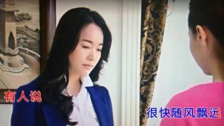 电视剧《苦咖啡》片尾曲《幸福的女人不抽烟》演唱 胡杨林