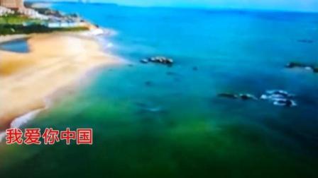 红色经典《我爱你中国》演唱: 世界著名男中音歌唱家 廖昌永