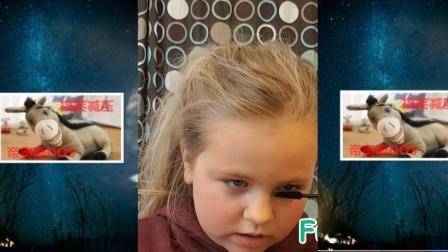 《搞笑减压》外国小女孩给自己化妆 结果自己哭了 搞笑集锦