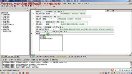 511遇见易语言模块API教程-26-进程名取句柄