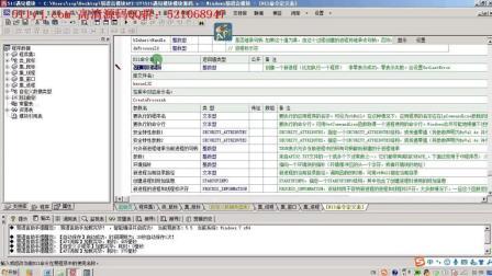 511遇见易语言模块API教程-27-进程创建
