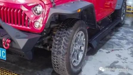 与众不同Jeep吉普牧马人电动踏板 TPSUV分享热线4008858040