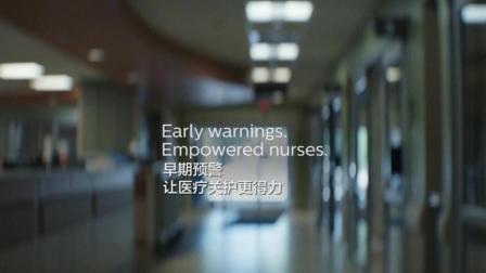 早期预警, 让护理更得力, 减少病房不良事件