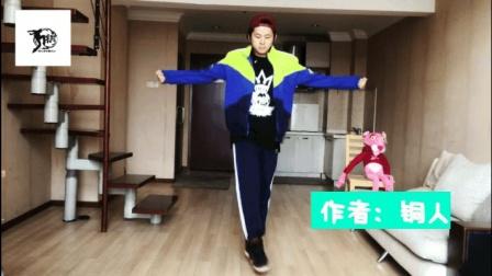 90后酷哥表演广场鬼步舞《妹妹不哭》 教程稍后呈上!