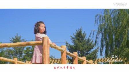 儿童短片《梦与童年》 牛梦瑶