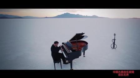 音乐无界: 酷音乐团演奏来自贝多芬的灵感自作曲《月光》