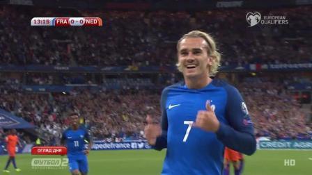 2018世界杯预选赛07  法国4-0荷兰【720P】