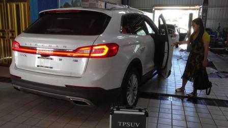 美女上车舒适体验 林肯MKX智能电动踏板 TPSUV天派科技分享4008858040