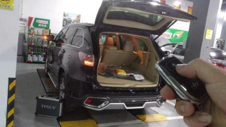丰田汉兰达智能电动尾门 轻松掌控后备箱 TPSUV天派科技分享4008858040