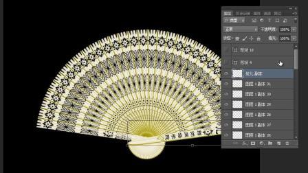 手绘扇子第三讲 PS教程实战案例技巧讲解photoshop抠图 美工合成调色