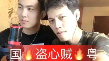 《盗心贼》国粤语版