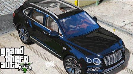 【小斯解说】GTA5 MOD系列 回归期丨2017款宾利添越超级动力SUV&兰博基尼大牛百年纪念款 观赏车模 模组 下载 GTA5