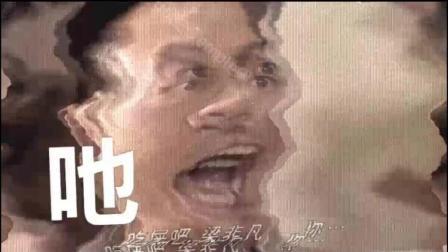 (转载)【刘醒X梁非凡】吔吔侠