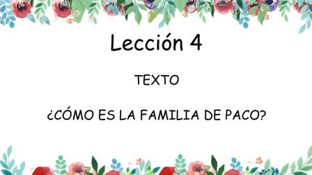 可视化听力老现代西班牙语第一册第四课