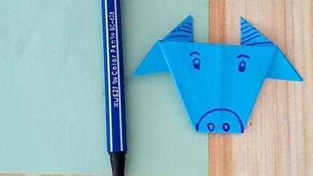 儿童折纸教学, 小牛头像折纸教学