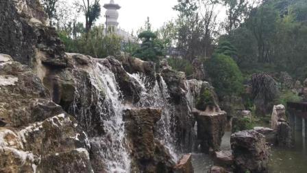 Parque de el QUANHU (español y video)