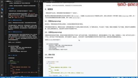 ApacheCN 机器学习实战 第9章 树回归【2.树剪枝, 预剪枝和后剪枝】(2017-09-21 @小瑶)