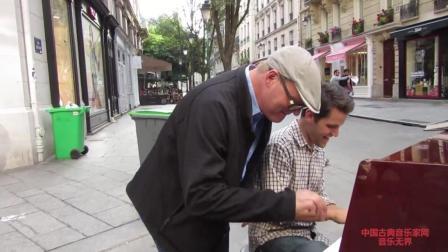 音乐无界: 巴黎街头路人钢琴爵士二重奏, 简直神了, 太好听!