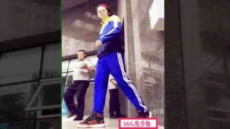 鬼步舞基础篇 16步花步奔跑教学 铜人一步步慢动作音乐示范!