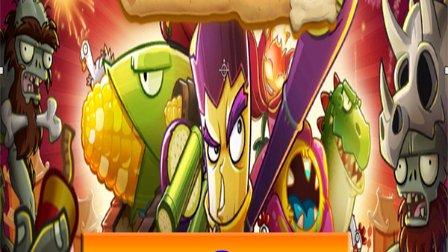 植物大战僵尸2恐龙危机游戏203铠甲勇士超级飞侠猪猪侠蜘蛛侠猪猪传汪汪队立大功螺丝钉巧虎来了小猪佩奇熊出没
