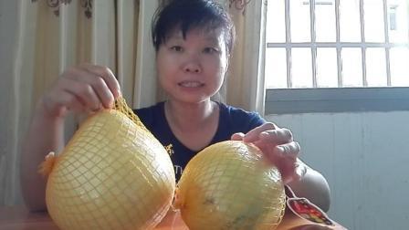 美食视频 柚子怎么挑 柚子怎么切 柚子怎么剥皮