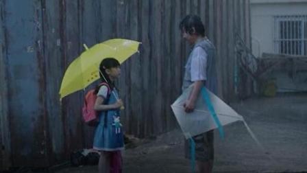10岁的女儿上学路上遇到变态大叔, 坚强的爸爸哭了, 结局很无奈